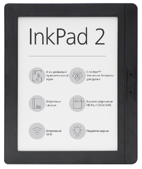 PocketBook 840-2 Ink Pad 2.