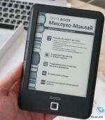 Электронная книга Onyx Amundsen