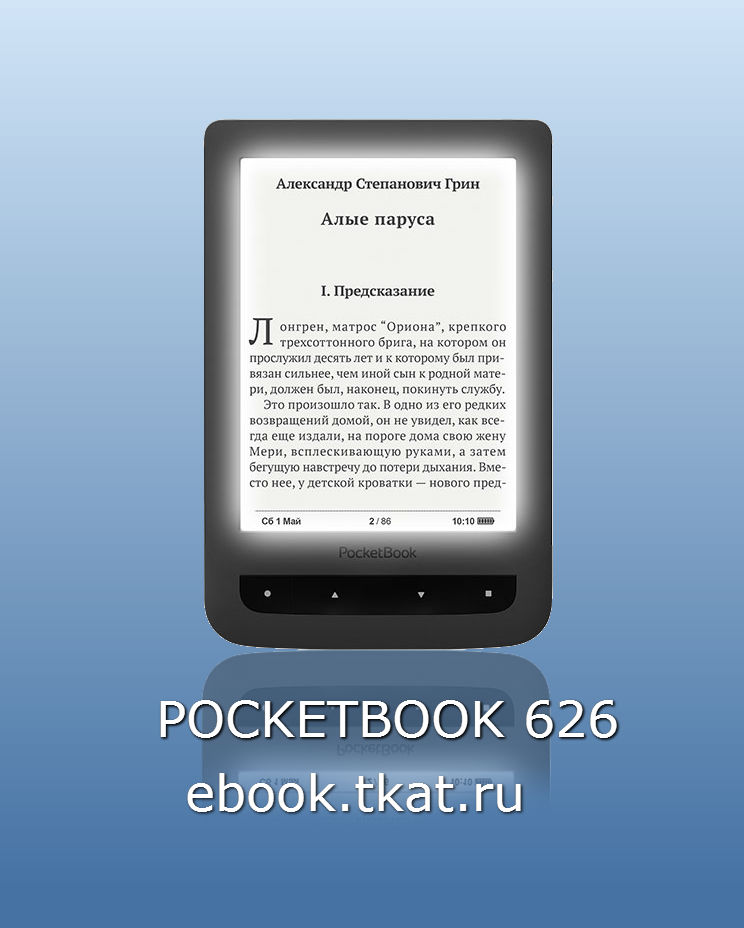 POCKETBOOK 626