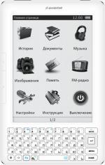 Электронные книги Digma S602 HD 4Gb (белый) + чехол