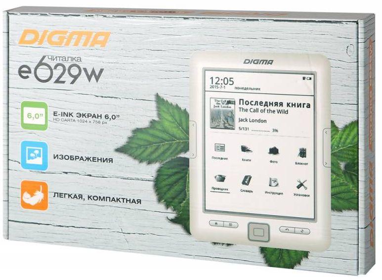digmaru  digma портативные цифровые устройства mp3